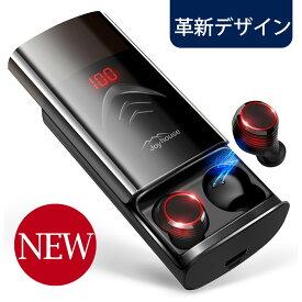 【2019革新デザイン LEDディスプレイ】 Bluetooth イヤホン ワイヤレスイヤホン Hi-Fi高音質 Bluetooth5.0 260時間連続駆動 IPX7防水 ブルートゥース イヤホン 自動ペアリング 3Dステレオサウンド CVC8.0ノイズキャンセリング&AAC8.0対応