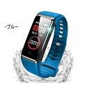 スマートウォッチ 血圧測定 活動量計 心拍計 歩数計 IP67防水 スマートブレスレット 時計 着信通知 消費カロリー 睡眠…