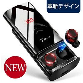 【唯一無二 革新スライドDesign】 Bluetooth イヤホン ワイヤレスイヤホン Hi-Fi高音質 Bluetooth5.0 260時間連続駆動 IPX7防水 ブルートゥース イヤホン 自動ペアリング 3Dステレオサウンド CVC8.0ノイズキャンセリング&AAC8.0対応