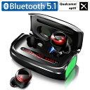 【2020年最新 Bluetooth5.1&Qualcomm/apt-X】Bluetooth5.1 Bluetooth イヤホン ワイヤレスイヤホン Hi-Fi高音質 IPX7…