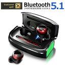 【最新Bluetooth5.1技術 Qualcomm/apt-X対応】Bluetooth イヤホン Hi-Fi高音質 完全ワイヤレスイヤホン IPX7防水 自動…
