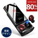 【スーパーSALE★80%OFF】【唯一無二 革新スライドDesign】 Bluetooth イヤホン ワイヤレスイヤホン Hi-Fi高音質 Blue…