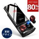 【7月SALE★80%OFF】【唯一無二 革新スライドDesign】 Bluetooth イヤホン ワイヤレスイヤホン Hi-Fi高音質 Bluetoot…