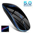 【マラソン限定♪ポイント5倍】【2020年最新 Bluetooth5.0】 ワイヤレスマウス bluetooth マウス ワイヤレスマウス 充…