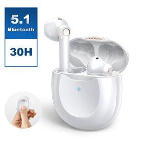 【Bluetooth5.1&30h連続駆動】 Bluetooth イヤホン ワイヤレスイヤホン 両耳通話 HiFi高音質 Bluetooth5.1 IPX7防水 3.7g超軽量 ブルートゥース イヤホン Siri対応 自動ペアリング クリア通話 30時間連続駆動 CVC8.0ノイズキャンセリング&AAC対応 父の日ギフト