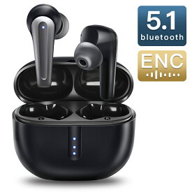 ワイヤレスイヤホン Bluetooth イヤホン ENCデュアルマイク Hi-Fi高音質 Bluetooth5.1 IPX7完全防水 自動ペアリング CVC8.0ノイズキャンセリング&AAC対応 siri対応 軽型 ブルートゥース iPhone&Android対応 父の日 プレゼント Joyhouse