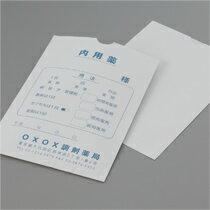 診療印刷 薬袋 シンリョウ プリンター薬袋 無地 A4 1000枚入