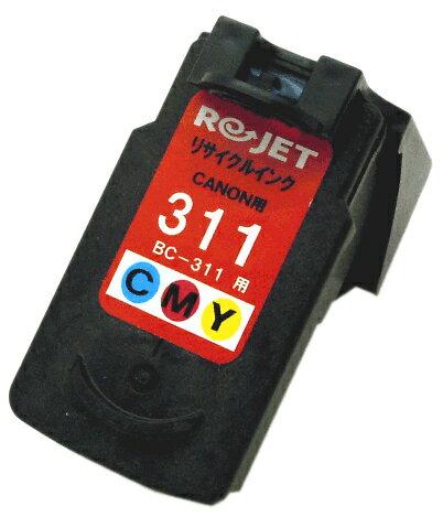 BC311 カラー Canon 純正 リサイクル インク BC 311 キャノン ip2700 MP490 MP480 MP280 MP270 MP493