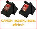 2色セット BC340XL ブラック【大容量】+ BC341 カラー リサイクル インク 国産高品質 キヤノン MG 2130 MG4130 MG3130 MG4230 MG3230