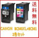 2色セット 【送料無料】 BC340XL ブラック【大容量】+ BC341 カラー リサイクル インク 国産高品質 キヤノン MG 2130…