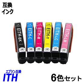 [期間限定特価]ITH-6CL 6色セット ITH-BK ITH-C ITH-M ITH-Y ITH-LC ITH-LM ブラック シアン マゼンタ イエロー ライトシアン ライトマゼンタ エプソンプリンター用互換インク EP社 ICチップ付 残量表示 ITH イチョウ