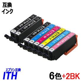 ITH-6CL + ITH-BK ×2 6色パック + ブラック2本 計8本 セット ITH イチョウ ITH-BK ITH-C ITH-M ITH-Y ITH-LC ITH-LM ブラック シアン マゼンタ イエロー ライトシアン ライトマゼンタ エプソンプリンター用互換インク EP社 ICチップ付 残量表示 ITH-6CL