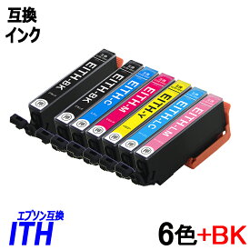 ITH-6CL + ITH-BK 6色パック + ブラック1本 計7本 セット ITH イチョウ ITH-BK ITH-C ITH-M ITH-Y ITH-LC ITH-LM ブラック シアン マゼンタ イエロー ライトシアン ライトマゼンタ エプソンプリンター用互換インク EP社 ICチップ付 残量表示 ITH-6CL