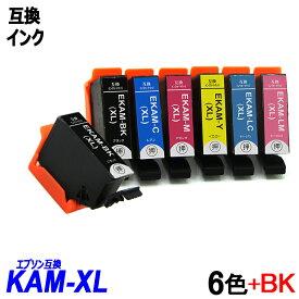 [期間限定特価]KAM-L 6色セット+黒1本 計7本 KAM カメ KAM-BK-L KAM-C-L KAM-M-L KAM-Y-L KAM-LC-L KAM-LM-L ブラック シアン マゼンタ イエロー ライトシアン ライトマゼンタ エプソンプリンター用互換インク EP社 ICチップ付 残量表示 KAM-6CL-L