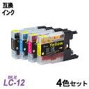 LC124色セット互換インクLC12BKLC12CLC12MLC12Y染料
