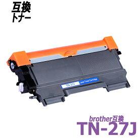TN-27J 単品 ブラック BR社プリンター用互換トナーカートリッジ TN27J TN 27J