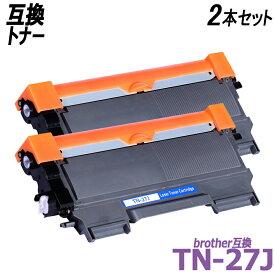 TN-27J 2本セット ブラック BR社プリンター用互換トナーカートリッジ TN27J TN 27J