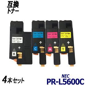 PR-L5600C-19(ブラック) PR-L5600C-18(シアン) PR-L5600C-16(イエロー) PR-L5600C-17(マゼンタ) 4色セットブラック シアン マゼンタ イエロー エヌイーシー プリンター用互換トナーカートリッジ NEC PR-L5600C-19 PR-L5600C-18 PR-L5600C-17 PR-L5600C-16