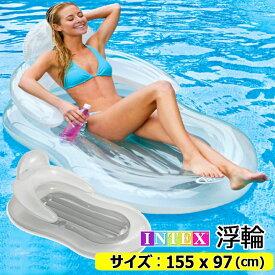 浮き輪 インテックス ラウンジ 58857 フロート ボート夏のアウトドア用品 水の上でのんびり