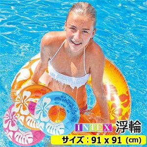 浮き輪 フロート インテックス intex 子供/大人用 プール ラウンジ 91cm 59251 浮輪 うきわ 家族で水遊び プール アウトドア レジャー用品