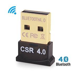 Bluetooth 4.0 CSR4.0 無線 小型 ドングル USBアダプタ Win10 8 7 Vista 対応 Mac非対応