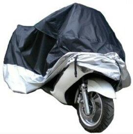 ビックバイク/ビックスクーターカバー 防水/防塵/防太陽光 保護カバー 3XL(XXXL) 大型 ツートン バイクカバー