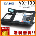 【ドロア付】【セルフプラン】カシオ レジスター CASIO VX-100 ブラック【送料無料】