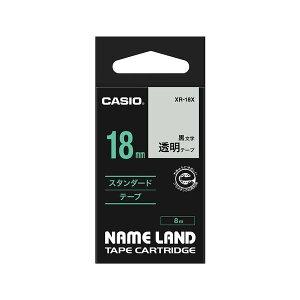 カシオ ネームランド 透明テープ 透明 XR-18X [黒文字 18mm...