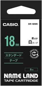 カシオ ネームランド スタンダードテープ 白 XR-18WE [黒文...
