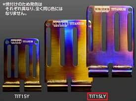 ニックス 連結チタニウム 1.5mm ベルトループ 焼付けタイプ TIT-15LY 在庫あり