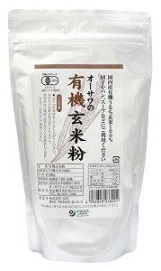 オーサワの有機玄米粉 300g×1個