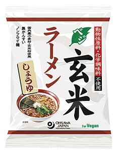 オーサワのベジ玄米ラーメン(しょうゆ)112g (うち麺80g)×1個