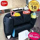 ダイヤ カーシートポケット | シート カーシート 赤ちゃん 子供 車 車内 収納 整理 清潔 便利 小物 荷物 取り付け 取…