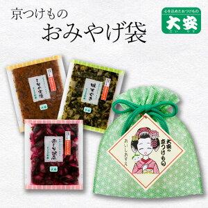 京つけものおみやげ袋 M-6(3袋入緑)