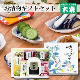 漬物 ギフト 京漬物 セット 【味さわやか】 産直 送料無料 詰め合わせ FF-32