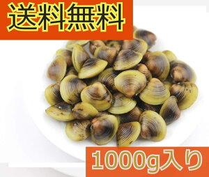 【台湾】 《冷凍品》 生黄金蜆 (シジミ) 1kg