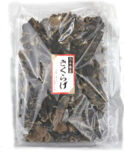 熊本県産 乾燥きくらげ 無農薬 100g 国産キクラゲ
