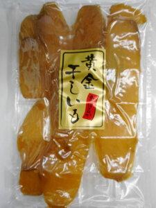 国産 茨城県産 新物 黄金干しいも(紅はるか) 柔らか甘〜い濃蜜な甘み ツヤツヤ切り落とし320g(180g*2パック)完全無添加無着色スイーツなほしいもをたっぷり