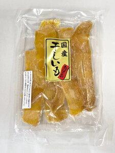 干し芋(180g/2袋セット/無添加) 茨城県産 紅はるか使用 ほしいも360g 一律送料代引不可