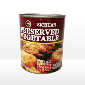 【中国】 四川ザーサイ ホール缶 搾菜全形 1kg