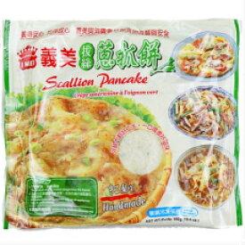 台湾 義美抜絲葱抓餅 手作りご入りま パンケーキ葱油餅 冷凍15枚(5枚*3袋)送料無料セット(一部を除く)
