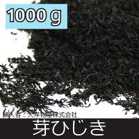 大洋物産芽ひじき(めひじき)1kg