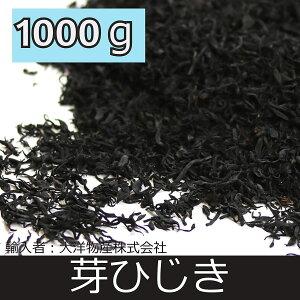 大洋物産 芽ひじき(めひじき) 1kg