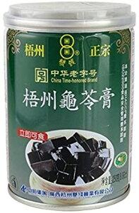 梧州正宗 亀ゼリー(亀苓膏) 250g(缶)24缶 箱売り