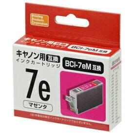 汎用インクカートリッジ キャノン(Canon) PP-C7eM