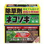 ネコソギトップRX粒剤3kg除草剤