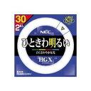 NEC 30形丸型蛍光灯・昼光色【2本セット】ライフルックHGX 60EX-D-X
