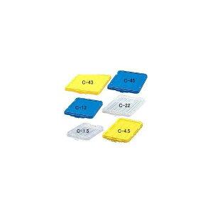 アイリスオーヤマ IRIS OHYAMA ボックスコンテナ BOXコンテナ用フタ C-22 ブルー