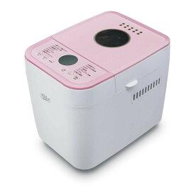【在庫有】ハイローズ (Hi-Rose) 1斤用 ホームベーカリー ピンク HR-B120P ベーカリー