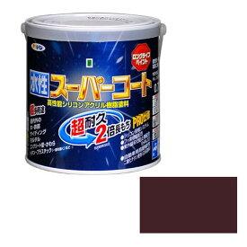 アサヒペン 水性スーパーコート ブラウン 0.7L